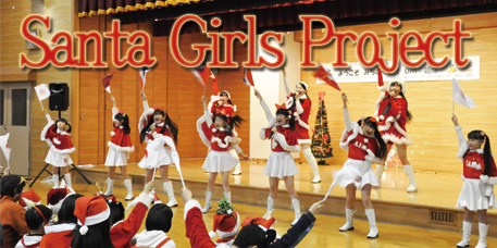 Santa Girls Project